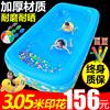 儿童充气游泳池幼儿家用成人超大号家庭宝宝小孩洗澡婴儿加厚水池
