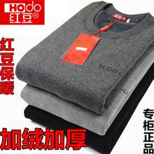 冬季红豆男士保暖内衣套装圆领加大码加厚加绒青年中老年男保暖衣