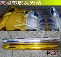 反光膜镜面贴纸金色 聚光锡纸吊顶软膜广告灯箱反射膜银色贴diy