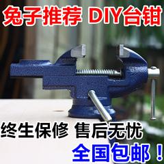 台虎钳铸钢重型小型桌虎钳小台钳平口钳手工木工挖勺餐具DIY