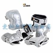 美国进口JBM 儿童青少年银白灰色护肘手套轮滑护具套装运动护膝