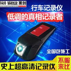 黑行车记录仪FHD7900夜视超高清隐藏式 单镜头超广角 停车监控