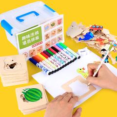 儿童学画画工具宝宝涂鸦涂色填色绘画模板套装镂空画模板益智玩具
