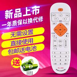 万能网络播放器机顶盒遥控器小米乐视英菲克开博尔华为悦盒通用