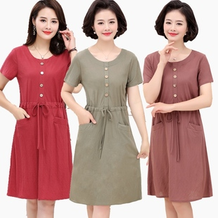 妈妈连衣裙夏装气质2019短袖中老年夏季裙子高贵中年妇女洋气