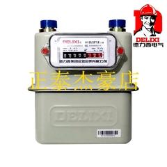 天然气表 煤气表 家用液化石油气钢壳燃气表G4S