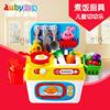 澳贝魔幻厨房 仿真过家家厨房玩具 diy益智 3岁-6岁玩具儿童礼物
