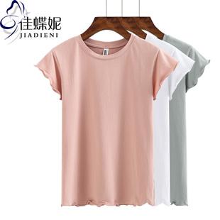 夏季圆领荷叶边短袖体恤打底衫纯棉纯色女装上衣