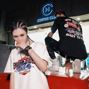 高街潮牌嘻哈短袖t恤男女街舞圆领宽松T恤欧美街头BF风半袖上衣潮