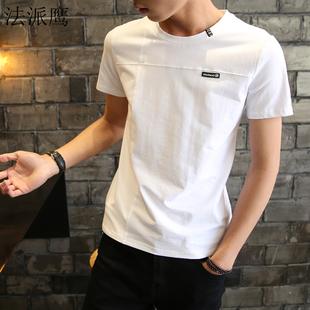2019夏季男士短袖t恤青少年圆领半袖白体恤潮流男装上衣纯色