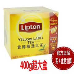 4盒更低 立顿红茶Lipton立顿黄牌红茶包2g200S200进口茶粉