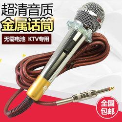 有线麦克风话筒有线家用k歌麦ktv专用家用卡拉ok户外音响唱歌话筒