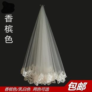 头纱香槟色蕾丝花边韩式婚纱头纱新娘结婚头纱乳白色婚纱配饰