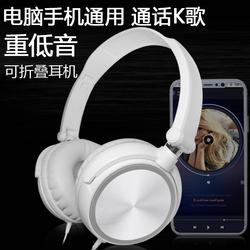 手机耳机头戴式电脑游戏耳麦重低音K歌带麦oppo华为vivo小米通用