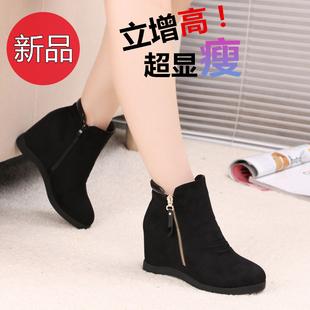 秋冬磨砂皮内增高坡跟短靴女靴短筒马丁靴女鞋踝靴中跟女鞋潮