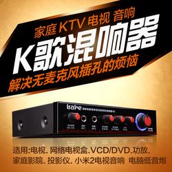 家用唱歌混音器功放前级音响电视K歌卡拉OK效果麦克风混响器