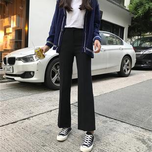 夏季高腰裤女百搭宽松黑色西装裤直筒阔腿微喇叭裤子