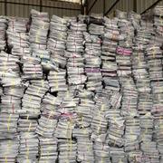 旧报纸宠物垫纸擦玻璃打包用喷漆用废旧报纸10斤