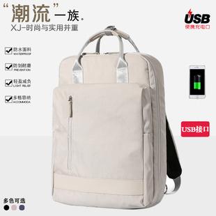 双肩电脑包适苹果联想小米笔记本 手提14寸 单肩背包书包女12寸 寸旅行背包