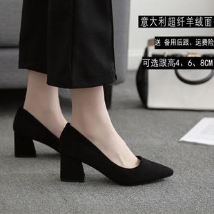 2018春秋高跟鞋女粗跟职业鞋黑色绒面工作浅口尖头中跟单鞋夏