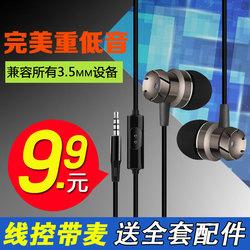 GUZEL 耳机入耳式立体低音oppo苹果vivo小米华为通用HIFI耳麦