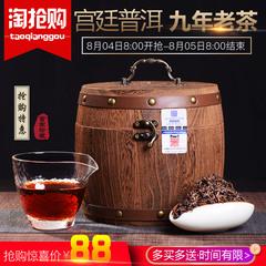 官家茶叶 普洱茶熟茶 08年勐海宫廷金芽古树老茶头醇香散茶500g