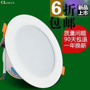 白色4寸筒灯led12W5寸15W天花灯6寸18瓦嵌入式桶灯开孔15公分洞灯