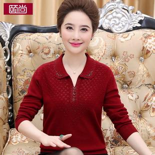 颐尚中老年女装秋装针织衫大码妈妈装毛衣中年冬装羊毛衫打底上衣