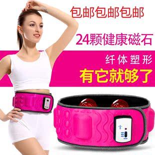 甩脂机减肥腰带X5倍燃脂瘦身震动按摩肚子瘦腿仪细腰腹部减肥器材