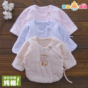 新生的儿宝宝衣服纯棉0-3个月1初生婴儿和尚服刚出生小棉袄秋冬季
