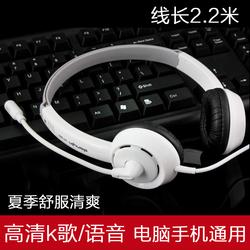 台式电脑用耳机手机笔记本单孔耳麦二合一hjc888黄金城 2合1头戴式带话筒