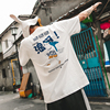 兔先森鲨鱼夏季短袖男士印花T恤宽松衣服男装夏装情侣半袖TEE