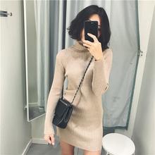 2018秋冬高领针织连衣裙中长款毛衣女套头长袖加厚包臀打底衫